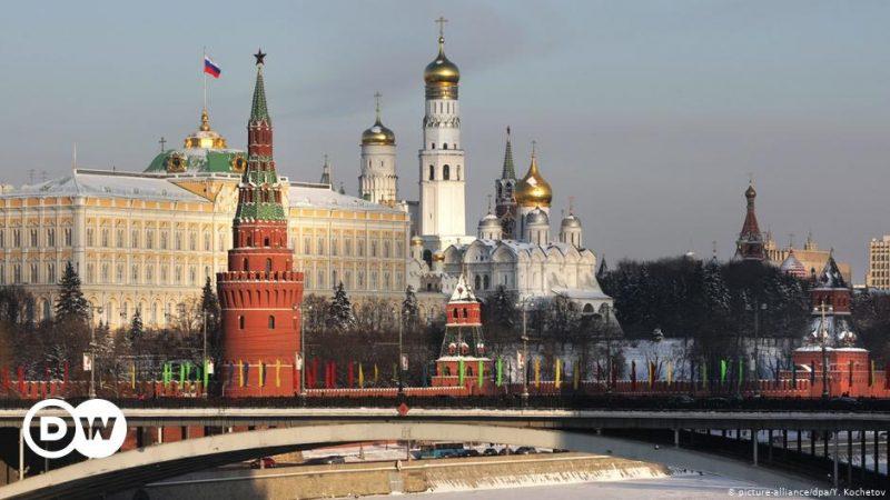 Russische NGOs verbieten die gezielte Einnahme der deutschen Regierung ′    Europa    Nachrichten und aktuelle Ereignisse aus dem ganzen Kontinent    DW