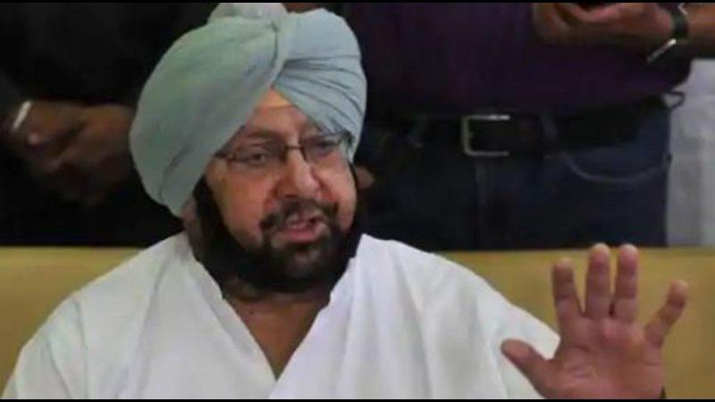 Amarinder, deutscher Gesandter über Handels- und Investitionsmöglichkeiten in Punjab