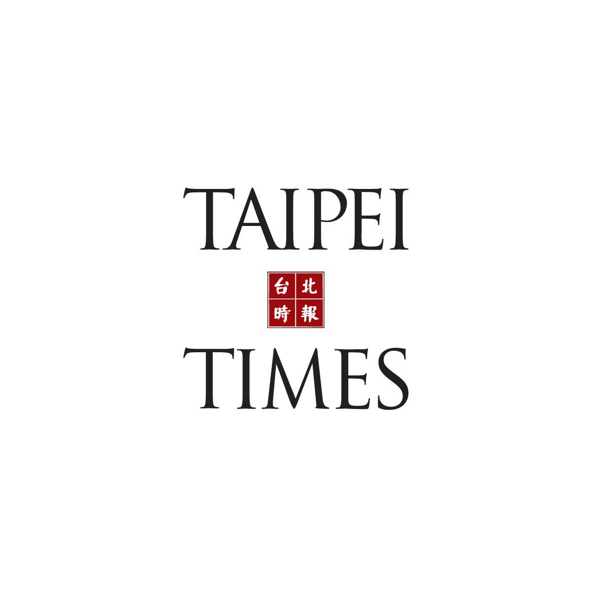 World Business Quick Take – Taipei Times