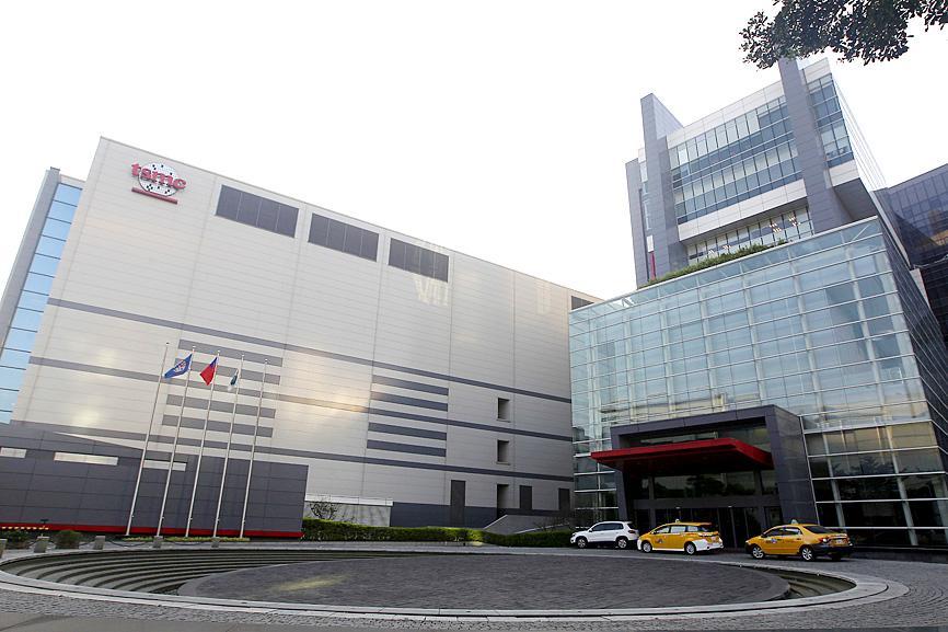 Deutsches Technologiezentrum sucht TSMC